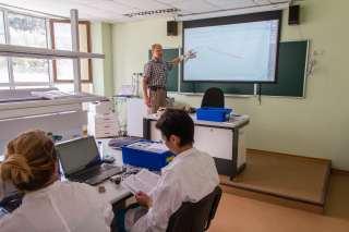 Лаборатория по химии АРтека